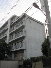 20090923